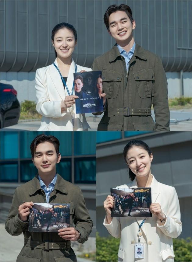 '메모리스트' 이세영, 유승호./사진제공=tvN