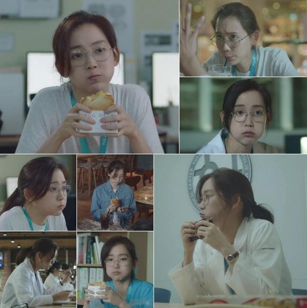 '슬기로운 의사생활' 신현빈 / 사진제공=유본컴퍼니