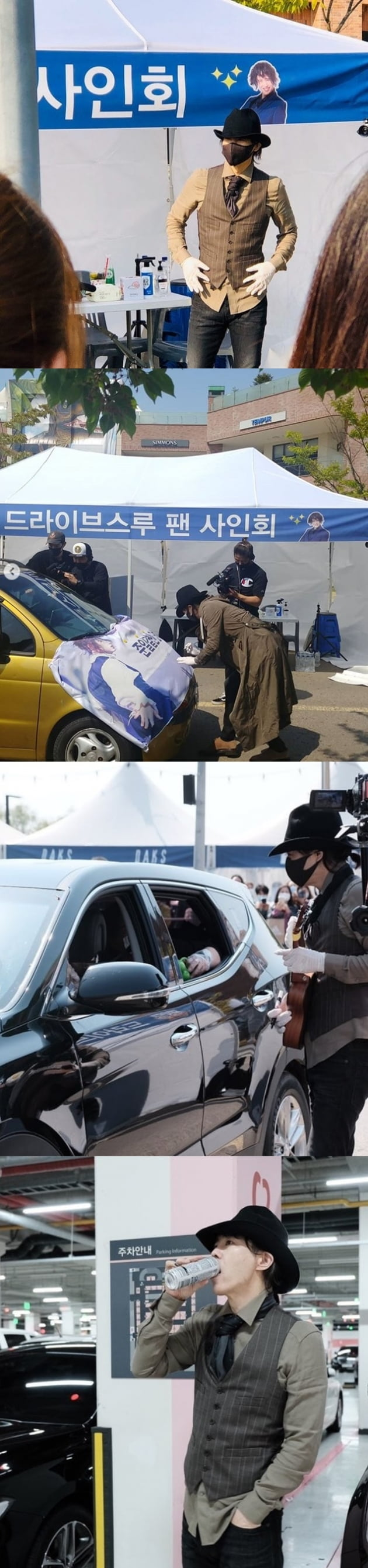 양준일 팬사인회/ 사진= 양준일 인스타그램