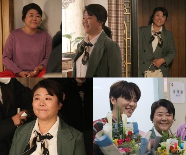 tvN 월화드라마 '반의반' 촬영 비하인드 컷. /사진제공=윌엔터테인먼트