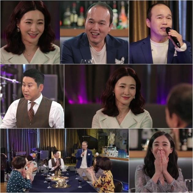 배우 김광규가 '우다사2'에 남사친으로 출격한다. / 사진제공=MBN