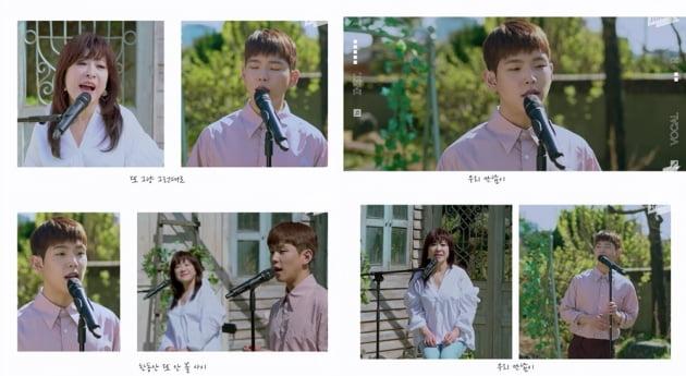 사진 = 폴킴X노사연 '우리 만남이+만남' 영상 캡처