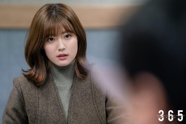 배우 남지현./사진제공=매니지먼트 숲