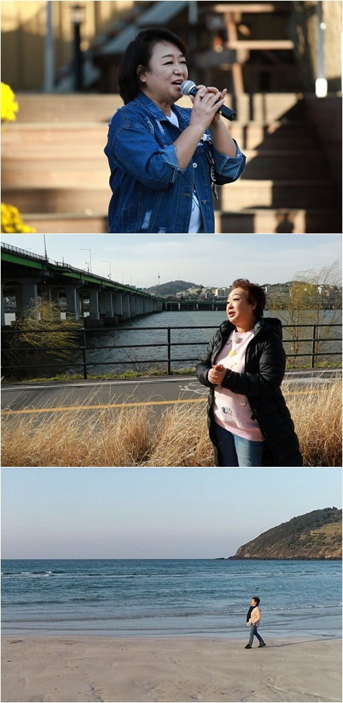 '마이웨이' 혜은이./사진제공=TV조선