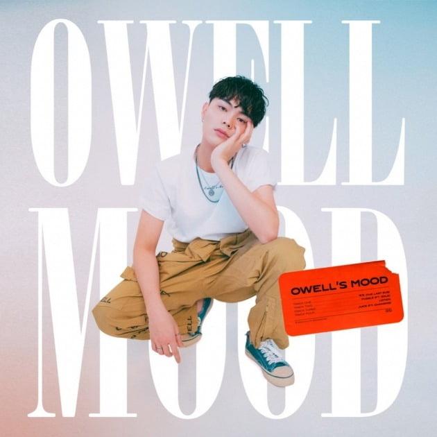 오웰무드 미니 앨범 'Owell's Mood' 커버./ 사진제공=하이라이트레코즈