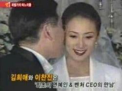 잘 나가던 김희애 '곤혹'…남편 이찬진 전 포티스 대표, 횡령 혐의 피소