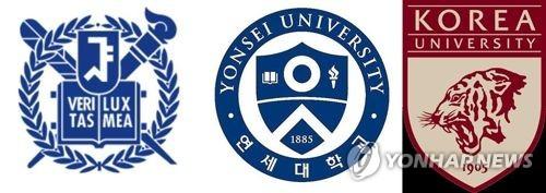 서울 주요대학 '정시 40%' 조기달성 성과…공정성 강화는 물음표