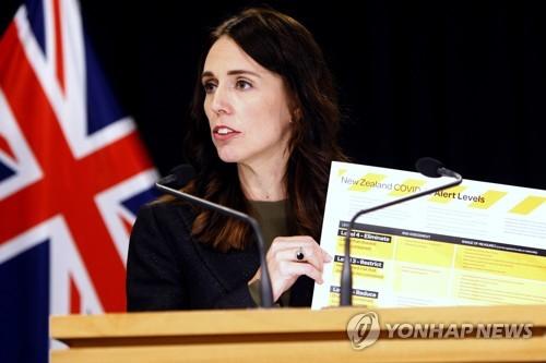우피 골드버그, 뉴질랜드 총리에 '이성의 목소리' 찬사