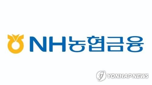 김광수 농협금융 회장 연임 유력…임추위 오늘 결론