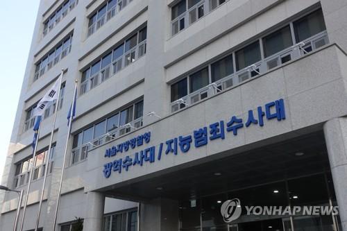 """""""이부진 프로포폴 불법투약 증거 못찾아""""…경찰, 내사종결(종합2보)"""