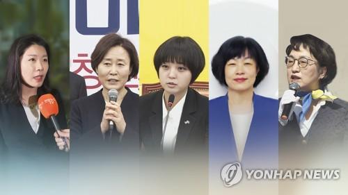 '윤봉길 손녀' 윤주경·'코로나 의사' 신현영…21대 비례 면면은