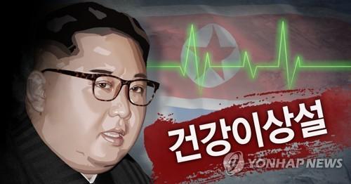 """트럼프 """"CNN 보도 부정확…김정은 괜찮길 바란다""""(종합)"""