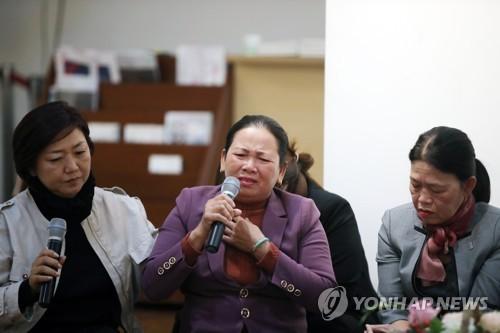 """[인터뷰] 한국 상대 배상소송 제기한 베트남인 """"학살 인정하라"""""""
