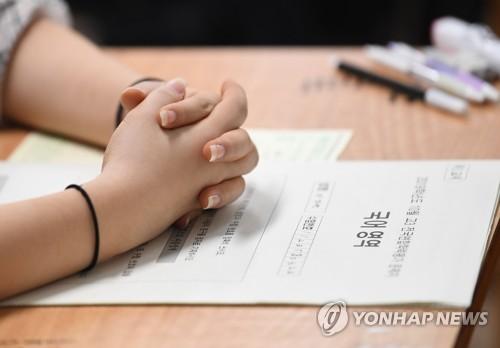 24일 고3 학력평가 사실상 '취소'…등교 대신 원격으로