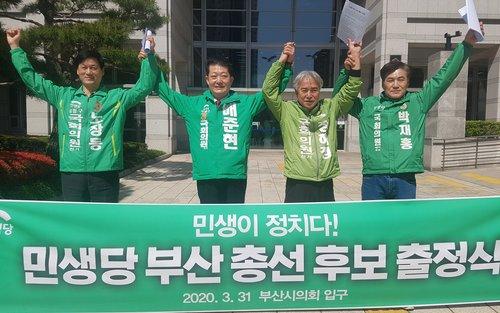 """[총선 D-8] """"끝까지 완주"""" 고군분투 군소정당 부산 후보들"""