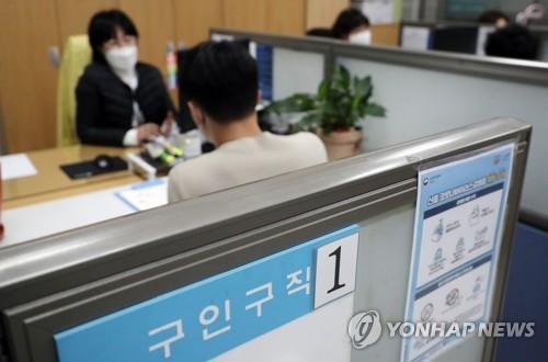 """코로나발 고용절벽…구직자 40% """"채용 취소·연기 통보받아"""""""
