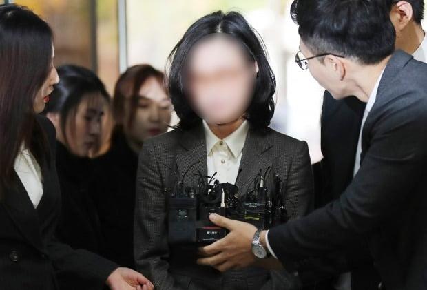 정경심 교수/ 사진=연합뉴스