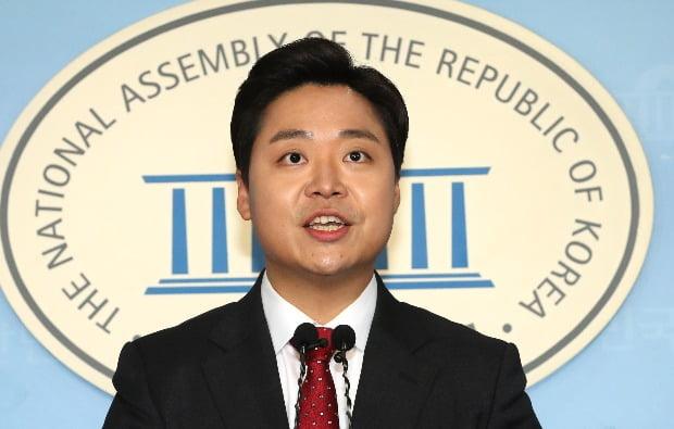 정원석 미래통합당 대변인.(사진=연합뉴스)