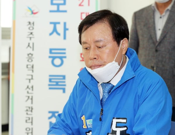 도종환 민주당 후보. 사진=연합뉴스