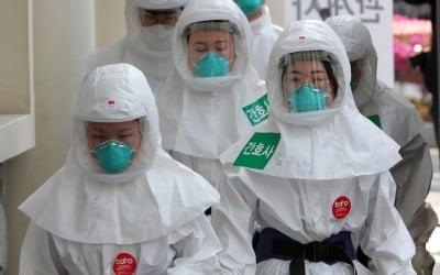 속보 서울서 코로나19 환자 첫 사망…폐암 말기 마포구 44세 男