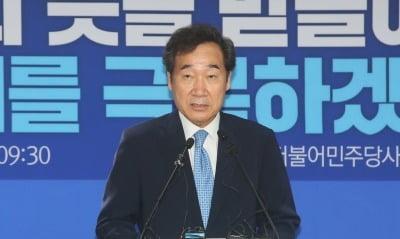 이낙연 전 총리 재산 4억 증가…'1월 인사' 공직자 재산공개