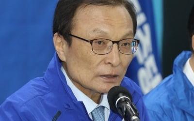 """이해찬 """"부산 초라해""""…김대호 """"3040 무식해"""""""