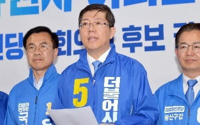 """""""文 배신하더니""""…김홍걸, 열린민주당에 '맹공'"""