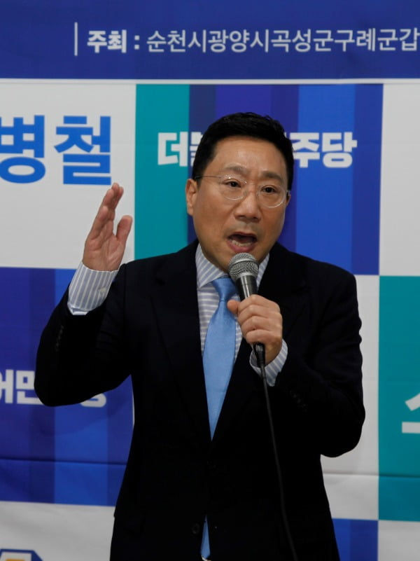 양정철 민주연구원장/사진=뉴스1