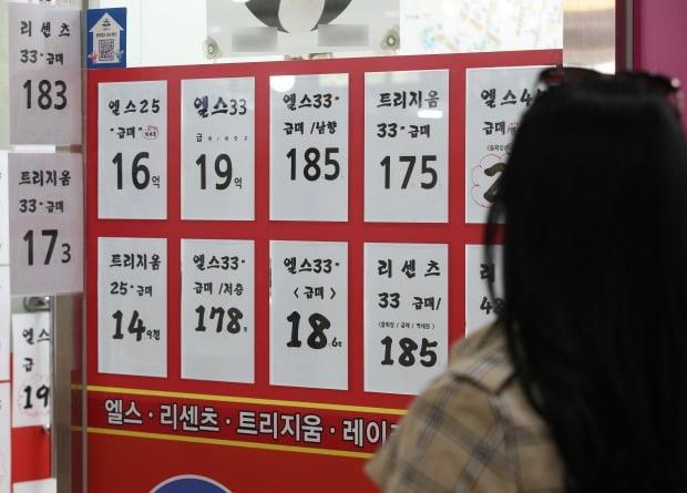 송파구 잠실 일대의 공인중개사 사무소. 급매물 아파트들이 쏟아지고 있다.(사진=뉴스1)