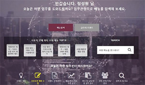 """""""올해 히트 제품을 알려줘!""""…롯데제과의 AI 비밀병기 '엘시아'"""