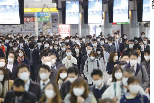 '닫고 멈추고 줄이고' 일본 열도 뒤흔든 코로나19 쇼크