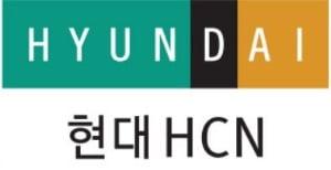 현대HCN CI. 사진=한경DB.