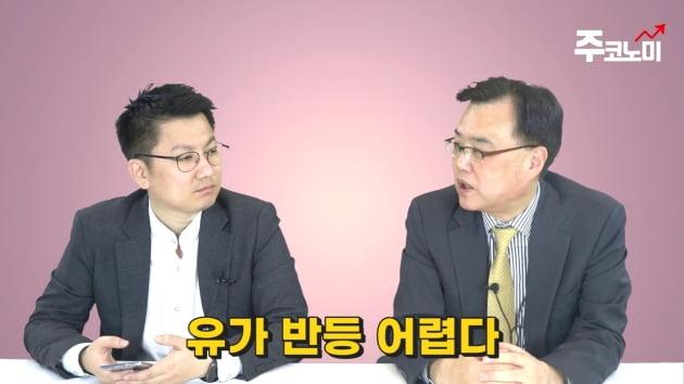 [주코노미TV] 유가반등이 어려운 이유