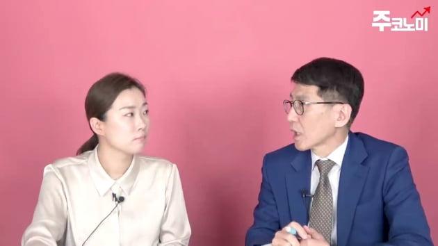 [주코노미TV] 경기 반등, 주식시장 바닥 시점은?