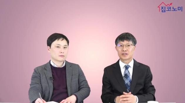 """""""부동산 경매, 이런 물건은 꼭 피해가라"""" [집코노미TV]"""
