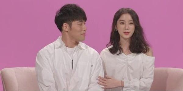 혜림♥신민철 7월 결혼발표 / 사진 = '부럽지' 방송 캡처