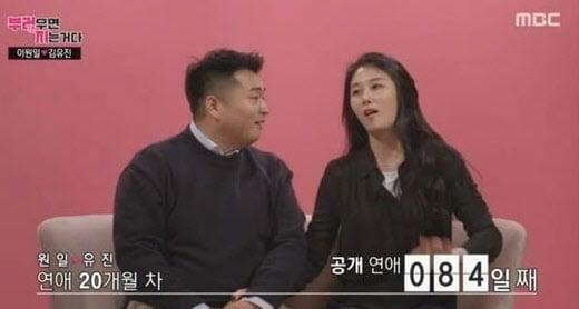 김유진 PD, 이원일 셰프/사진=MBC '부러우면 지는거다' 영상 캡처