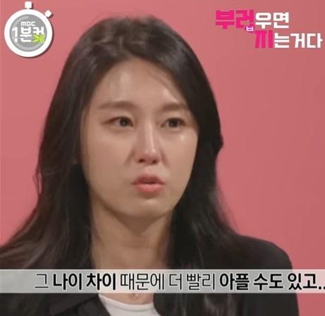 MBC 인스타그램