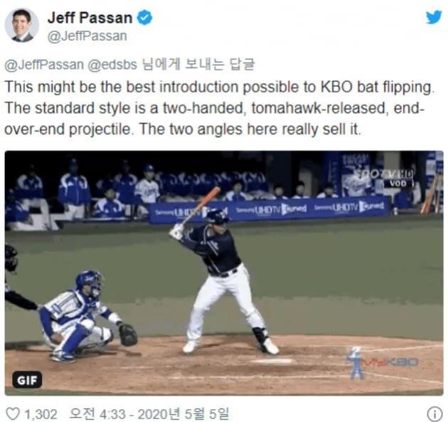 ENPN 기자가 설명하는 한국 야구의 '빠던'/사진=트위터 캡처