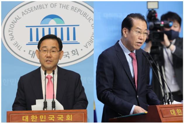 'TK' 주호영 對 '수도권' 권영세…결국 양자대결