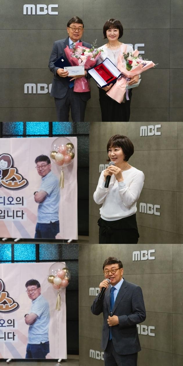 강석, 김혜영/사진=MBC