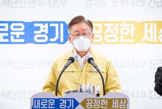 이재명 경기도지사 / 사진=연합뉴스
