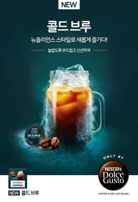 성큼 다가온 더위…커피업계 아이스 신제품 출시 앞당겨