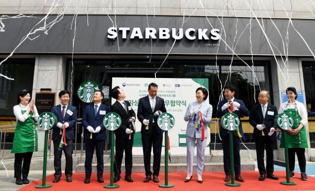 중소벤처기업부와 스타벅스가 함께하는 청년창업...'자상한 기업' 업무 협약식