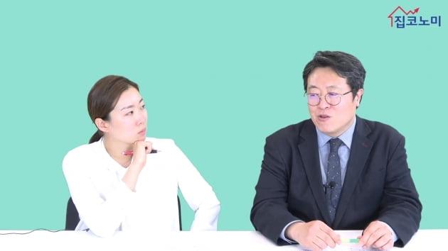 """[집코노미TV] """"서울 주택 공급책, 최대 수혜는 재개발"""""""
