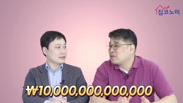 [집코노미TV] 용산정비창 개발 최대 수혜지는?