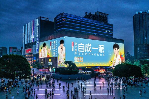 지드래곤, 중국 음료 브랜드 모델 발탁 /사진=YG엔터테인먼트 제공