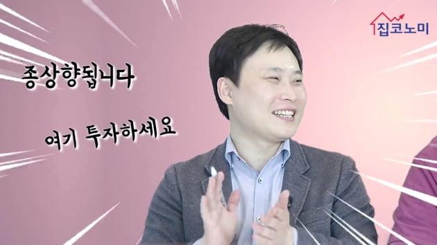 [집코노미TV] 도시재생→철거형 재개발 급변침?