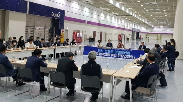 더불어민주당 을지로위원회(위원장 박홍근)가 8일 서울 삼성동 코엑스에서 코로나19 확산으로 직격탄을 맞은 전시, 컨벤션, 이벤트 업계와 민생현장간담회를 갖고 포스트 코로나 관련 업계의 다양한 의견을 들었다. / 해외전시사업자협의회 제공.