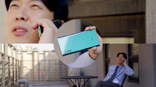 LG 벨벳 출시에 발맞춰 LG전자가 선보인 디지털 캠페인. 웹드라마 형식에 하하가 출연했다. / 출처=LG전자 제공